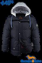 Куртки современные молодежные Harmont&Blaine с 34-8076, фото 3