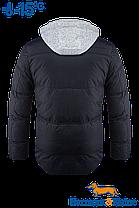 Куртки современные молодежные Harmont&Blaine с 34-8076, фото 2