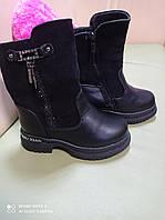 """А615-2А чобітки хутро зима """"ТОМ"""" (27-32 рр), фото 1"""