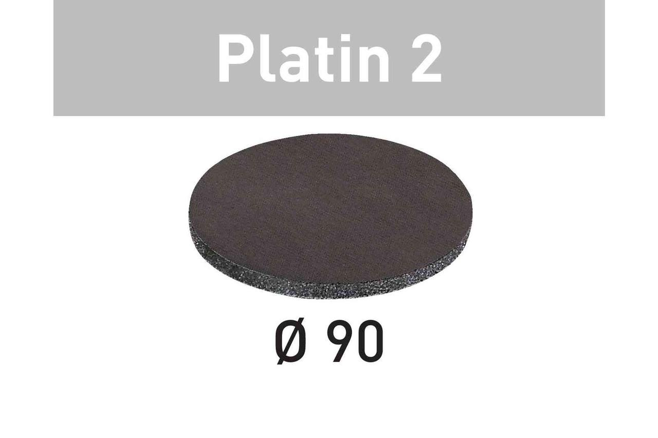 Шлифовальные круги Platin 2 STF D 90/0 S500 PL2/15