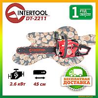 Бензопила цепная Intertool DT-2211 2.6 кВт., шина 45 см., Мотопила Интертул Цепная пила