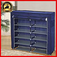 Тканевый шкаф органайзер полка для обуви обувница для хранения одежды стеллаж стойка HCX 118х30х120 см