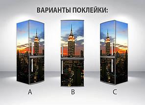 Наклейка на холодильник с рисунками, Самоклейка, 180 х 60 см, Лицевая (holSS1_cn00237 Город), фото 2