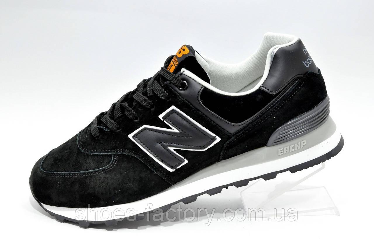 Классические кроссовки New Balance 574 Black