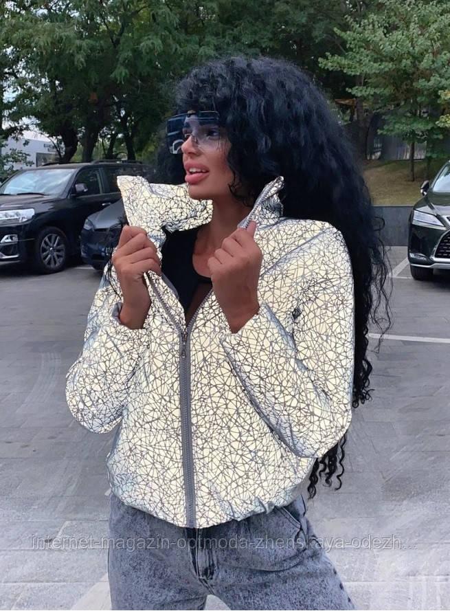 """Ультрастильная модная женская куртка """"Andra"""""""