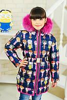 Детская стильная зимняя куртка с мехом