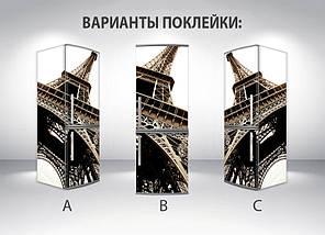 Большие Виниловая наклейка на холодильник, Самоклейка, 180 х 60 см, Лицевая (holSS1_et10053 Примечат.), фото 2