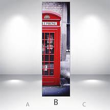 Виниловая наклейка на холодильник, Красивые холодильники фото, Самоклейка, 180 х 60 см, Лицевая (holSS1_ar11457 Архит.), фото 3