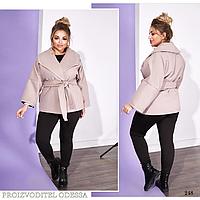 Пальто короткое на запах на подкладке кашемир 48-50,52-54,56-58