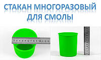 Многоразовый силиконовый стакан, 400 мл, фото 1