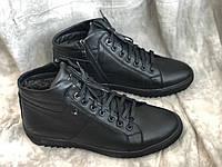 Зимние ботинки мужские с натуральной кожи 478 ч/к размеры 40,41,44,45, фото 1