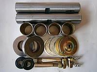 Шкворня (комплект) FAW 1051, 1061