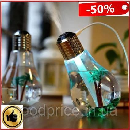 Увлажнитель воздуха USB StreetGO 400 мл Лампочка, увлажнитель воздуха для дома, офиса, салона