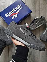 Мужские кроссовки Reebok Dark Grey (темно-серые) 519TP