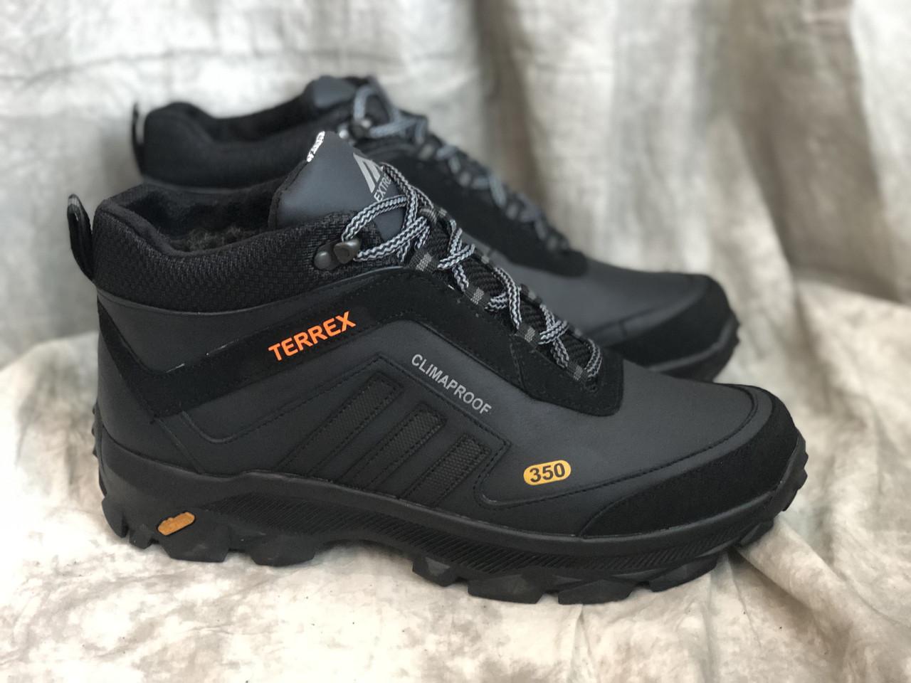 Шкіряні зимові черевики 45 розмір