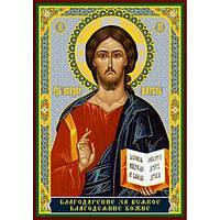 Благодарение за всякое благодеяние Божие 5 икона ламин 6х8см с зол и серебр. 700 видов