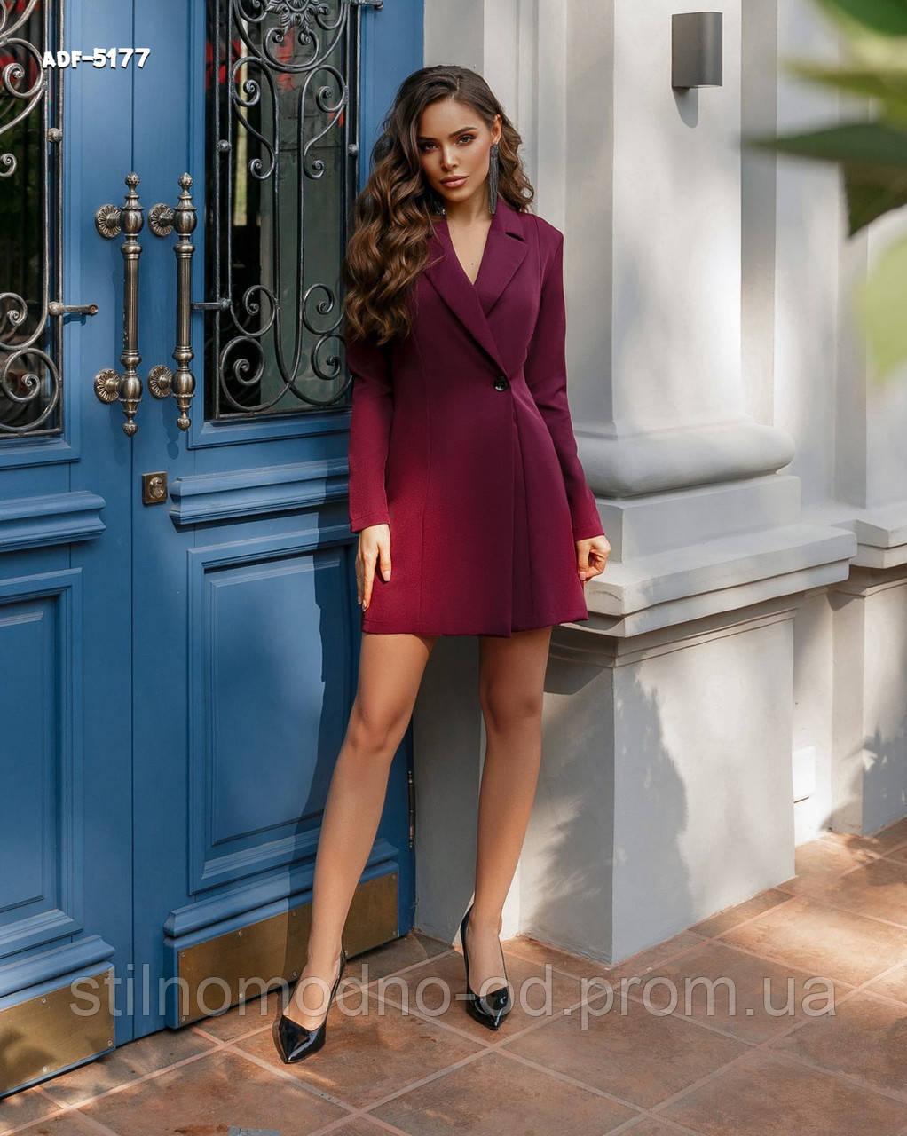 Жіноче плаття-піджак від СтильноМодно