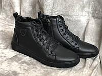 Кожаные ботинки мужские очень удобные 4021 ч/к размеры 40,41,42,43,45, фото 1