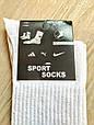 Шкарпетки чоловічі білі спортивні розмір 41-45, фото 4