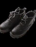 Ботинки для девочки Bistfor 98404/436/821 размер 31