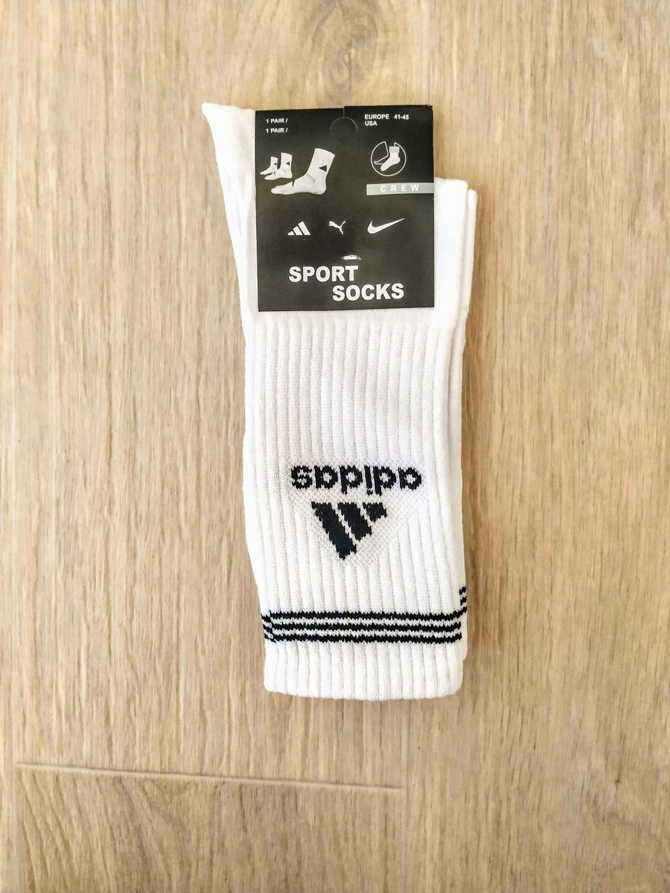 Шкарпетки чоловічі білі спортивні розмір 41-45
