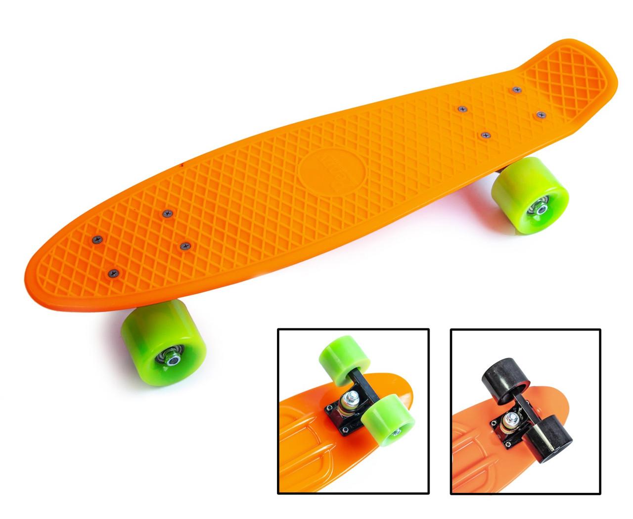 Penny Board. Оранжевый цвет. Матовые колеса.