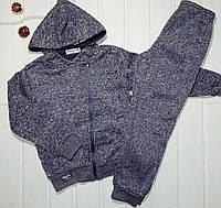 Спортивный костюм теплый для мальчика подростка Рост 134 146 164