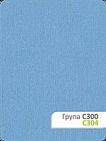 Рулонная штора блэкаут С 300-304