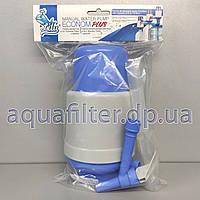 Ручная помпа для бутилированной воды LiLu Плюс