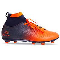 Бутсы футбольные с носком Pro Action PRO-1000-4 размер 42 Blue-Orange, фото 1