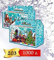Коробка новогодняя для конфет и подарков на 1000 г