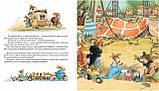 Детская книга Встреча с пиратами или Жили-были кролики Для детей от 1 года до 3, фото 2