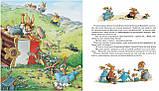 Детская книга Встреча с пиратами или Жили-были кролики Для детей от 1 года до 3, фото 3
