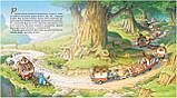 Детская книга Встреча с пиратами или Жили-были кролики Для детей от 1 года до 3, фото 4