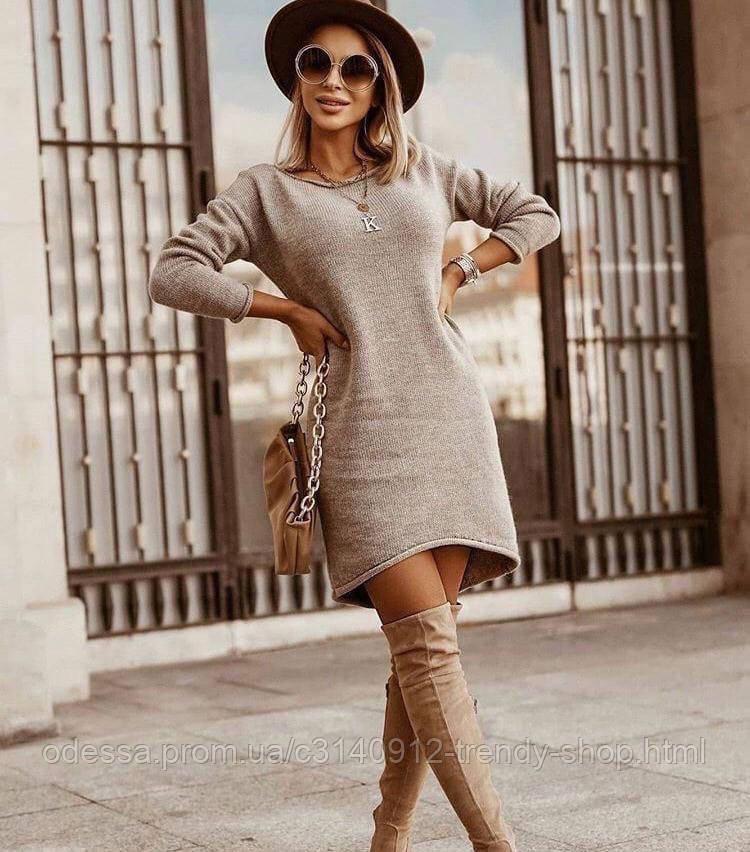 Платье женское из ангоры 42-44, 46-48