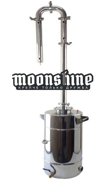"""Дистиллятор Moonshine Medium кламп 2"""" с баком 120 литров"""