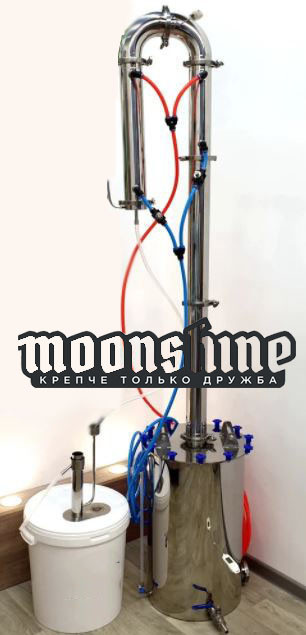 "Дистиллятор Moonshine Hard кламп 3"" с баком 37 литров"
