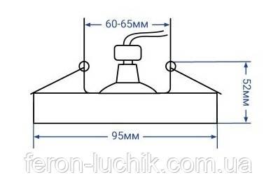 Размеры (габариты) точечного светильника Feron DL1842