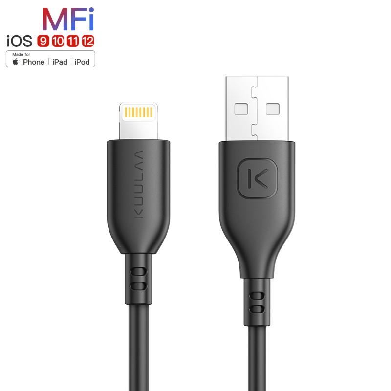 Дата кабель Apple Lightning to USB (1m) Fast Charging 5V 2.4 A провід для швидкої зарядки iPhone/iPad KUULAA