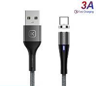Магнитный кабель USB to Type-C (1m) 3A Quick Charge 3.0 провод быстрой зарядки для телефона KUULAA (KL-X02-C)
