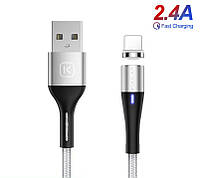 Магнитный дата кабель Apple Lightning to Type-C (1m) 2.4 A Fast Charge шнур быстрой зарядки для iPad/iPhone, фото 1