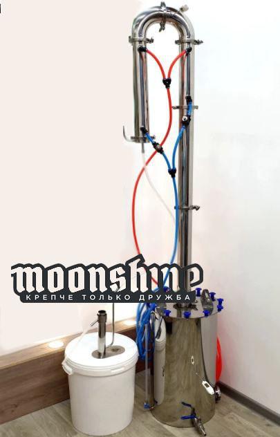 "Дистиллятор Moonshine Hard кламп 3"" с баком 120 литров"