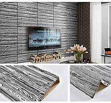 Декоративная 3D панель самоклейка под дерево Зебра 700x700x5мм, фото 3