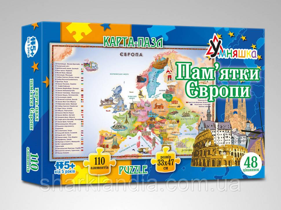 """Пазл """"Карта Европа"""" 110 елементов (КП-002) KP-002"""