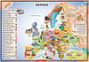 """Пазл """"Карта Европа"""" 110 елементов (КП-002) KP-002, фото 2"""