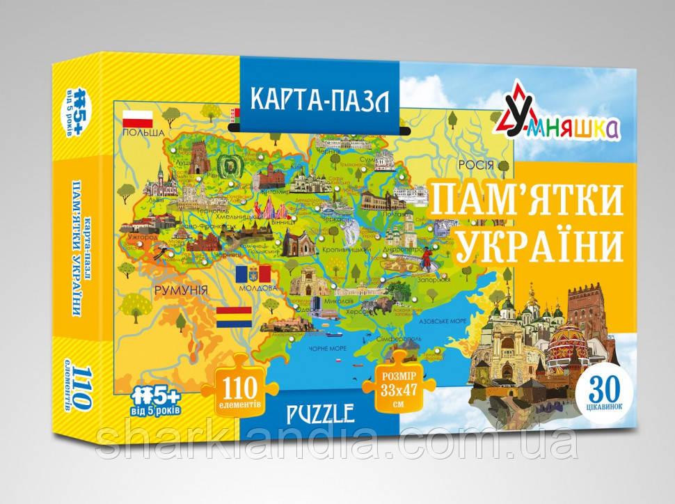 "Пазл ""Карта Украины"" 110 елементов (КП-001) KP-001"