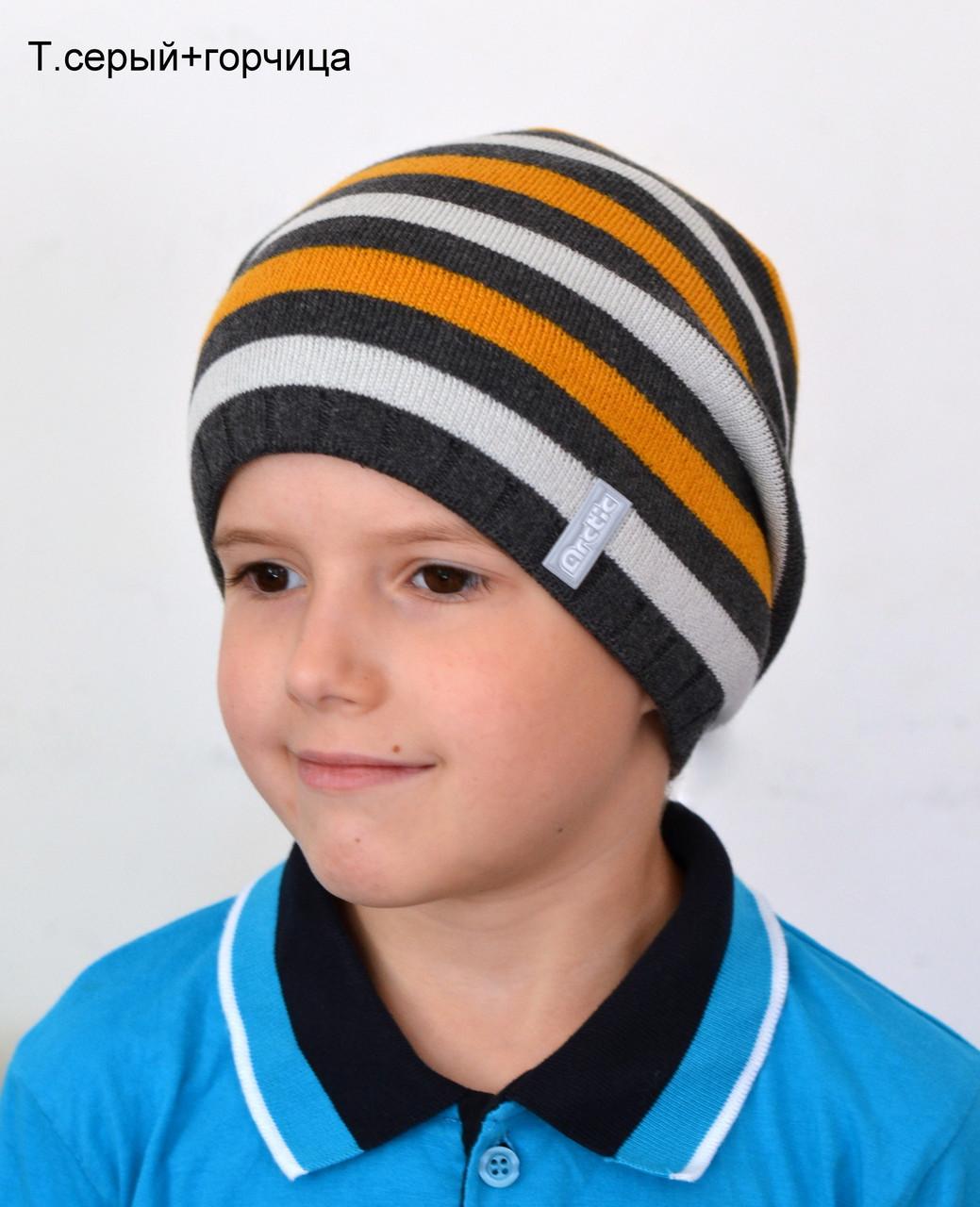 Шапка зимняя с помпоном для мальчика Темно-серый