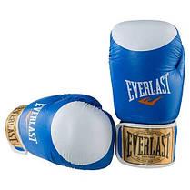 Боксерские перчатки кожаные синие 8oz Everlast PRO STAR, фото 2