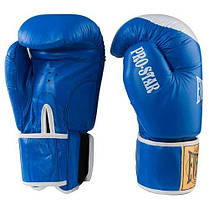 Боксерские перчатки кожаные синие 8oz Everlast PRO STAR, фото 3