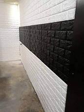 Декоративная 3D панель самоклейка под кирпич Черный 700x770x5мм, фото 2
